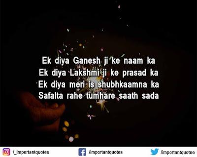 keyword--12  Diwali thoughts in Hindi, Best Diwali Quotes in Hindi, Diwali Shayari in Hindi, Happy Diwali sms in Hindi, Happy Diwali wishes in Hindi, Diwali whatsapp status, Diwali shayari hindi mai, Diwali wishes message in hindi,