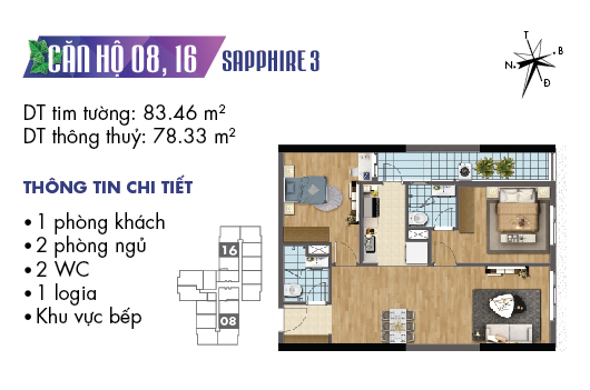 Căn hộ 08 16 Sapphire 3