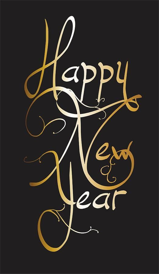 Happy new year 2018 hd mobile screensaver