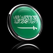 Free Saudi Arabia iptv m3u file