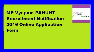 MP Vyapam PAHUNT Recruitment Notification 2016 Online Application Form