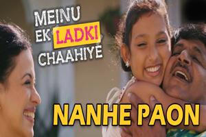Nanhe Paon Chandani Ke