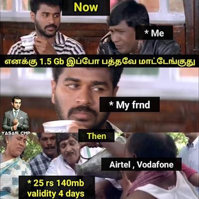 Best Comedy Memes Jio User Memes In Tamil