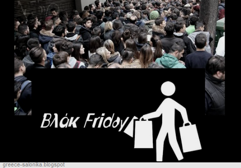 http://greece-salonika.blogspot.com/2016/11/black-fridays.html