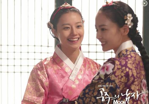 The Princess Man Fun Time Korean Drama