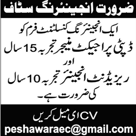 Engineering Consultant Firms Peshawar Engineering Staff Required