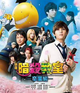 Ansatsu Kyoushitsu Live Action: Graduation (2016)