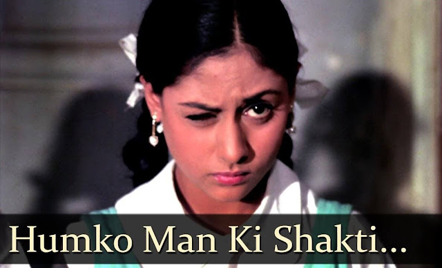 Humko Man Ki Shakti Dena Tabs - Guddi