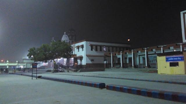 haridwar railway station
