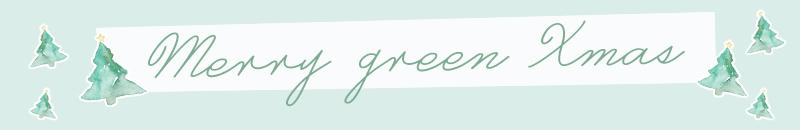 Merry Green XMAS