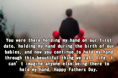 Happy Fathers Day Wishes for Husband 2017