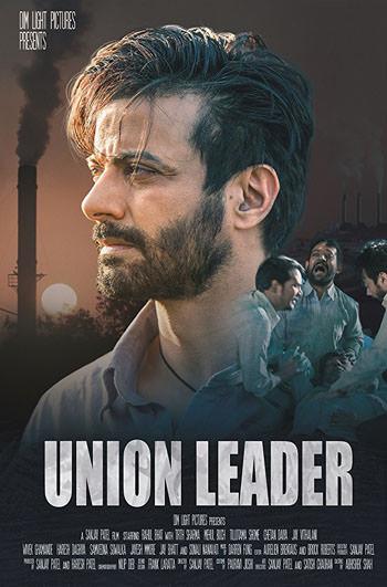 Union Leader 2017 Hindi