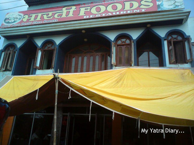 Bharti Food, Vrindavan restaurant