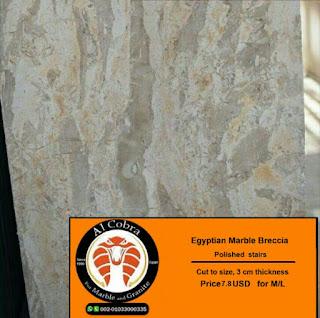 Egyptian marble berccia