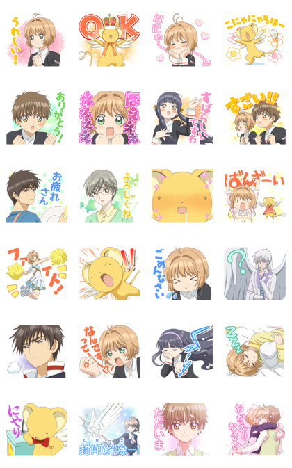 CARDCAPTOR SAKURA Voiced Stickers