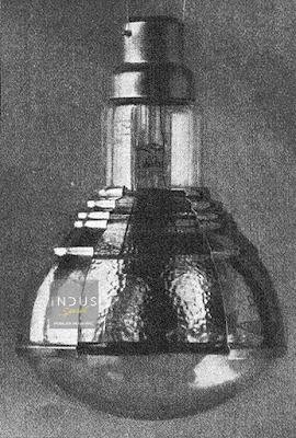 Réflecto-lampe Niam