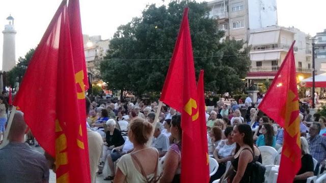 Με μεγάλη συμμετοχή η πολιτική συγκέντρωση του ΚΚΕ στην Αλεξανδρούπολη
