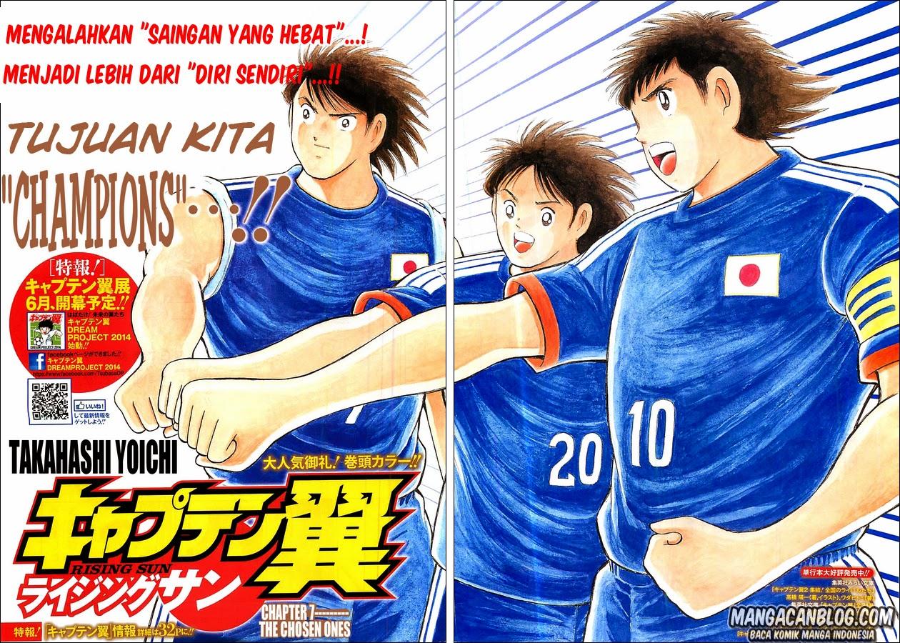 Captain Tsubasa – Rising Sun Chapter 07-2
