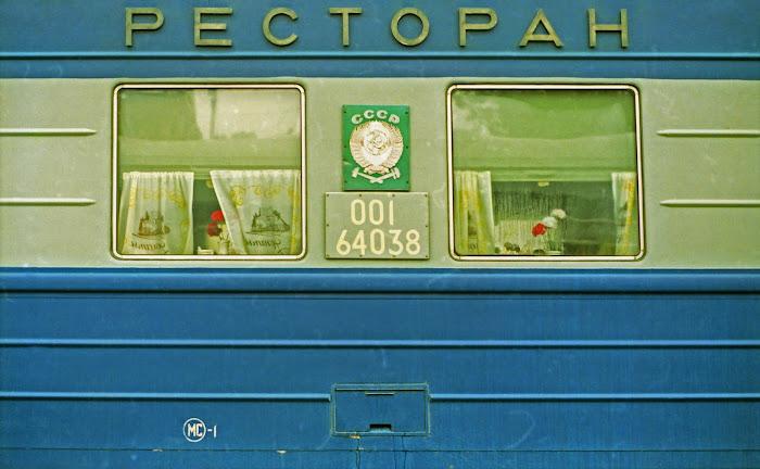 Finlande, Helsinky, Chemins de fer soviétiques,CЖД, © L. Gigout, 1990