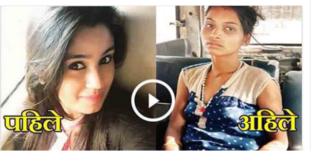 BHOJPURI ACTRESS FOUND STEALING AND BEGGING ON ROADS WATCH