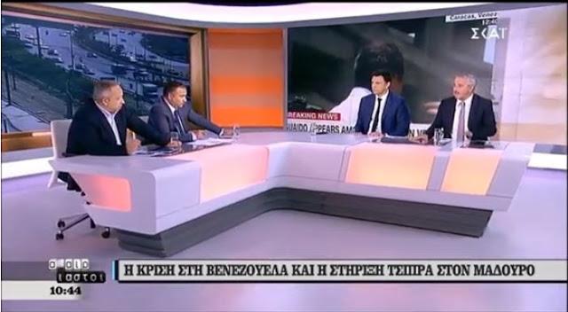 """Γ. Μανιάτης: Ο Αλ.Τσίπρας με την πολιτική διγλωσσία του επιβεβαιώνει ότι είναι πραγματικά """"Το διεθνές πρότυπο ψέματος"""""""