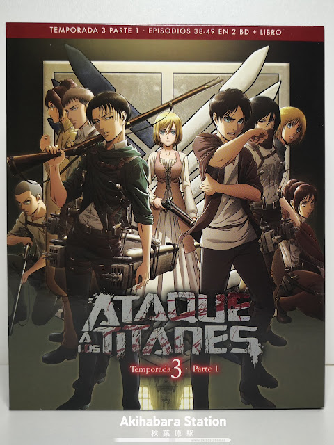 Ataque a los Titanes (Shingeki no Kyojin 進撃の巨人) Temporada 3 parte 1 en BD