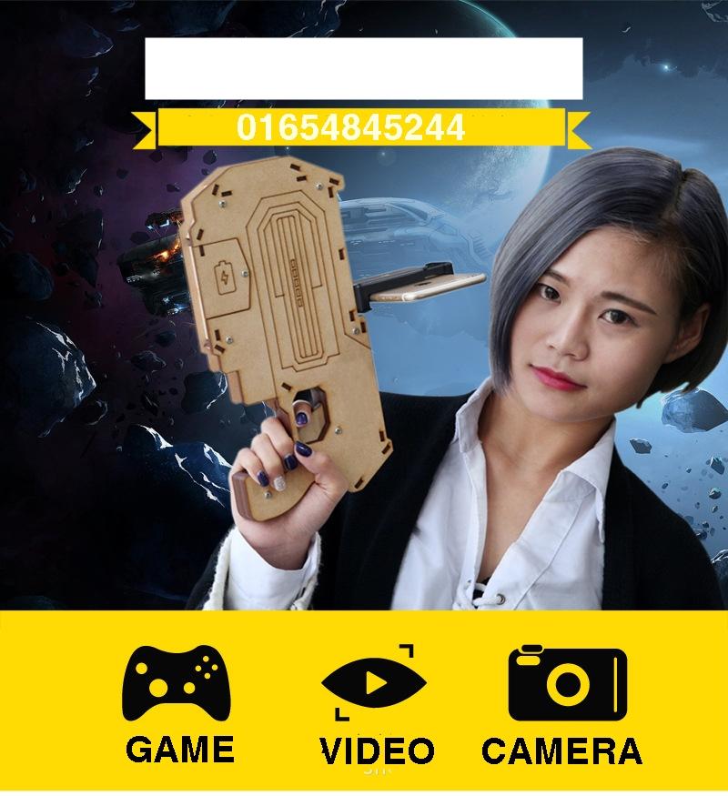 AR Gun Thực tế ảo