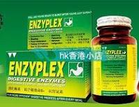 Obat enzyplek untuk mengatasi bau mulut karena masalah perut