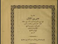 Karya Kiai Ma'shum Semarang Ini Dicetak di Mesir, Dikoleksi di Kanada