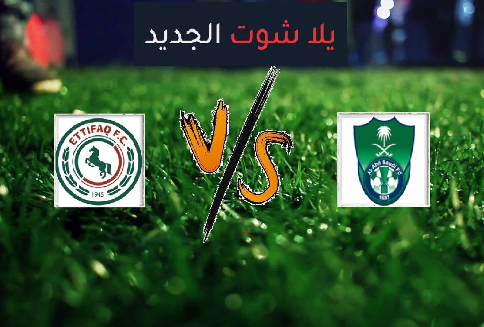 الاهلي يفوز على الاتفاق بخماسية نظيفة في الجولة ال30 من الدوري السعودي