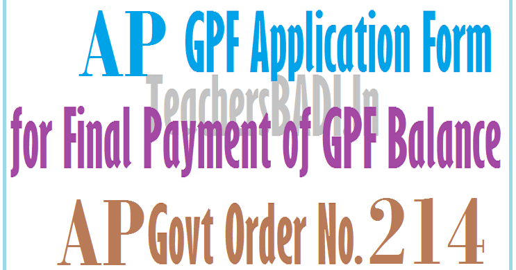 AP GPF Application Form for Final payment of GPF Balance-GO
