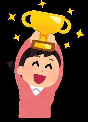 優勝カップを持つ人のイラスト(女性)