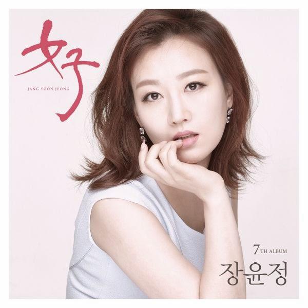 Jang Yoon Jeong – 女子
