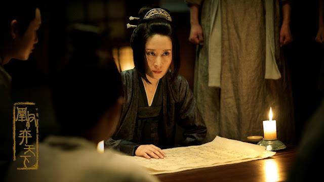 Rise of the Phoenixes Stills Liu Min Tao