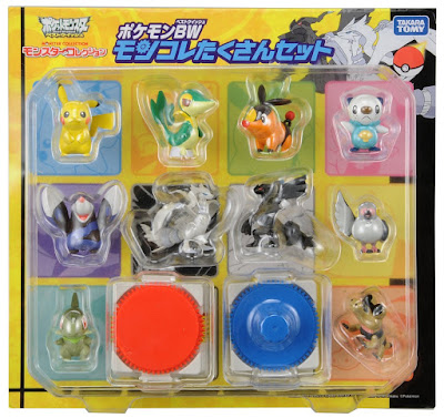 Pidove figure Takara Tomy Monster Collection BW 10pcs figures set