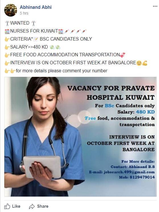 Vacancy For Private Hospital Kuwait ~ WORLD4NURSES