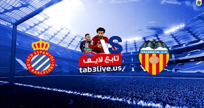 مشاهدة مباراة فالنسيا واسبانيول بث مباشر بتاريخ 16-07-2020 الدوري الاسباني