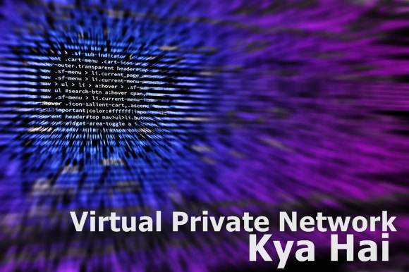 VPN Kya Hai What Is VPN In Hindi vpn app