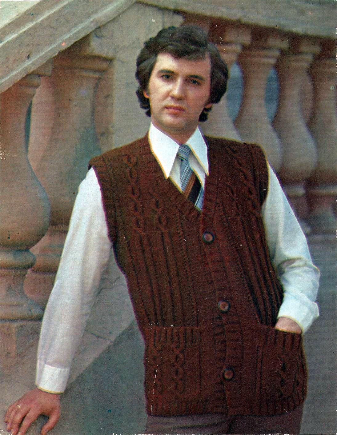 Абажур: вязание. 1983. в комплекте открыток 16 моделей.