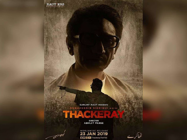 Thackeray Movie Release Date, Balasaheb Movie Release date