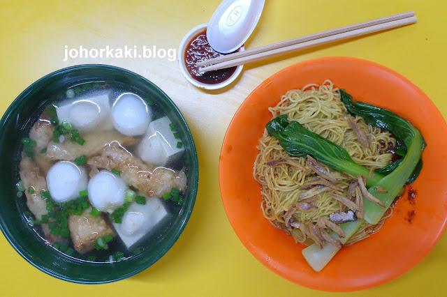 Poy-Kee-Yong-Tau-Foo-People's-Park-Food-Centre-培记酿豆腐