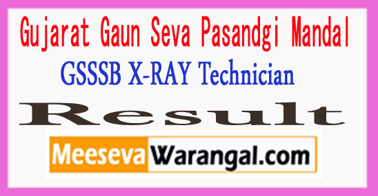 GSSSB X-RAY Technician Result 2017