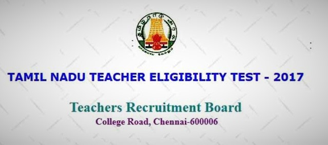 TN TET 2017 Results Declared on Trb.tn.nic.in, How To Check TET Results 2017