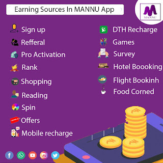 HOW TO JOINING UNLIMITED MEMBER IN THE MANNU APP  BY USING FACEBOOK