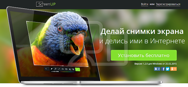 ScreenUp (Adware)