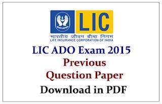 LIC ADO Exam 2015
