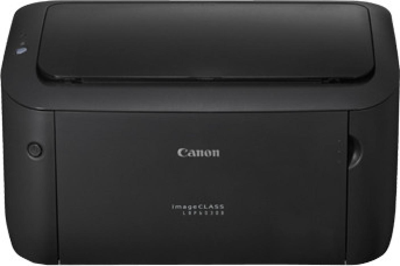 logiciel imprimante canon lbp6030b