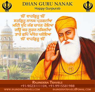 Dhan Guru Nanank