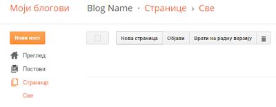 kako-napraviti-kontakt-stranicu-na-Bloggeru