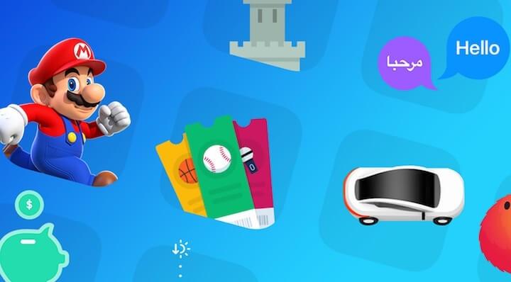App Store - bisnis untuk aplikasi